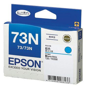 Mực in Epson 73N Cyan Ink Cartridge
